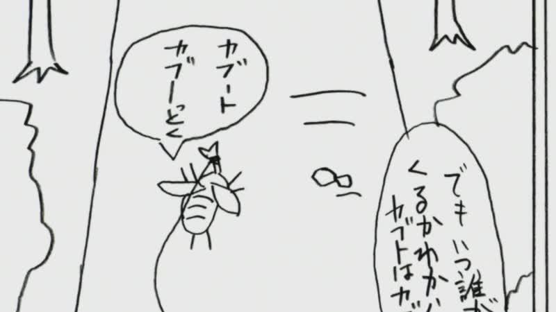 Kuroko no Basuke 2: NG-shuu / Баскетбол Куроко 2: Неизданное 8 серия озвучил MedySlava