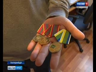 Свердловский участковый пытается доказать в суде, что честно заработал на жилье