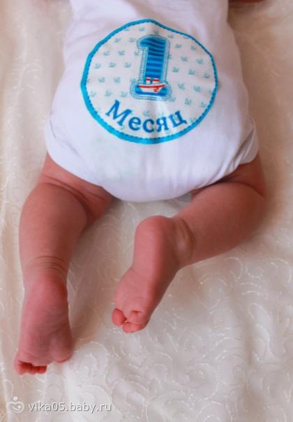 С 1 месяцем рождения сыночка