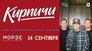 Василий Васин фотография #40