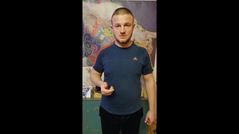 Отзыв о начальном курсе SELF KO-FU DORN (Инструктор И.Иванова, Белгород)