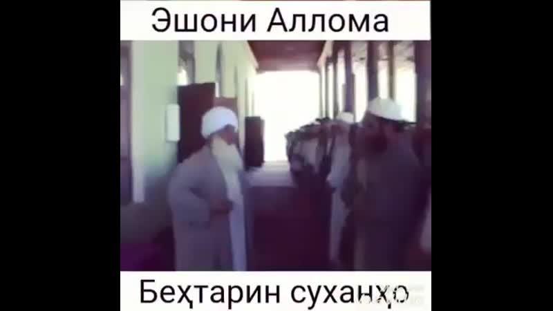 Эшони АЛЛОМА(360P).mp4
