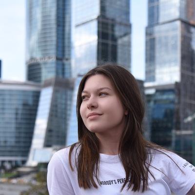 Виктория Ужегова
