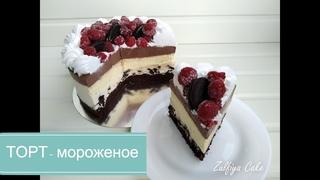 ТОРТ-мороженое ТРИ ВКУСА*лимон*шоколад*oreo/THREE TASTE ICE CREAM * lemon * chocolate * oreo