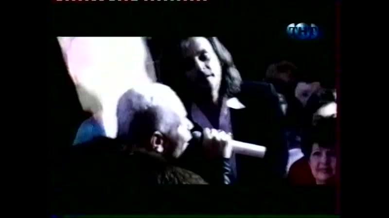 (staroetv.su) Борис Моисеев и Нильда Фернандес - Когда забудешь ты меня (ТНТ, 2002)