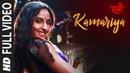 Full Video Kamariya STREE Nora Fatehi Rajkummar Rao Aastha Gill Divya Kumar Sachin Jigar