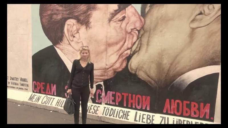 The Berlin Wall in Germany