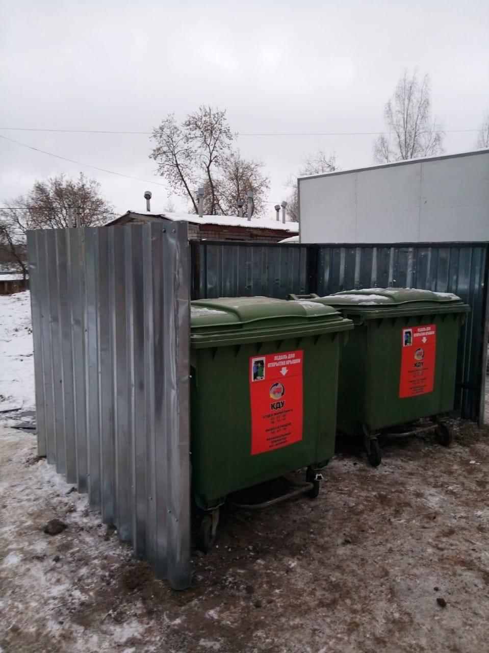 Устройство контейнерной площадки улица Большева дом 17