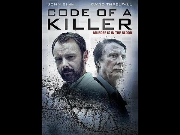 Код убийцы 2 серия детектив криминал 2015 Великобритания