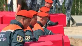 В Новгородской области прошла церемония захоронения останков мирных жителей, замученных фашистами.