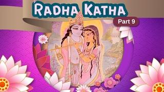 Radha Katha Part-09. The Highest Point: Worshiping A Little Girl (2020-09-04 Salem)