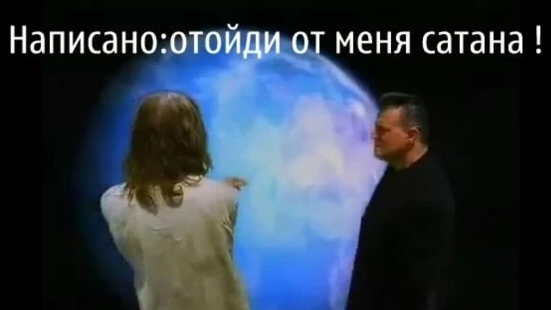 ПИСЬМО ОТ ДИАВОЛА - Дэвид Вилкерсон