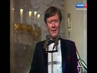 Андрей Миронов - Иваново