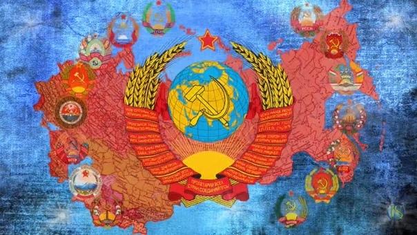 Что было бы если Советский Союз не развалился