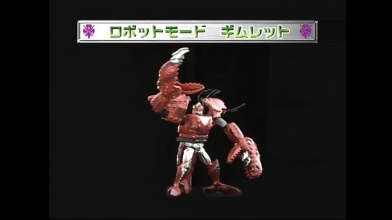 Beast Wars Diorama Story 12 Gimlet Chapter