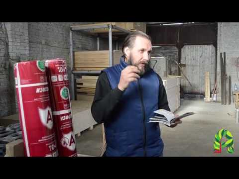 Тест изоспан на горючесть Жгём ветрозащиту Изоспан А с ОЗД