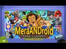 MegaANDroid № 8 Terminator