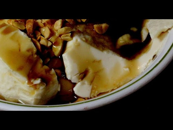 Chinese Soft Silken Tofu with Sweet brown Syrup