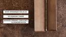 TECH MIG 350 N258 сварка нержавеющей стали проволокой 1,0 мм способом MIG