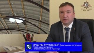 Трудовские и Старомихайловка под огнём ВФУ