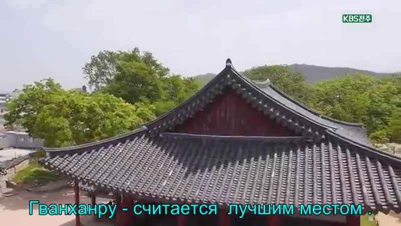Путешествие по Кореи Намвон ер 9