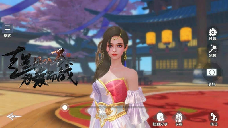Lord Xue Ying Mobile 雪鹰领主手游 - Bard Class Low Level Main Story Gameplay Pre Open Beta