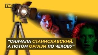 ГОЛОДНЫЕ АКТЕРЫ В РОССИИ (Ally Breelsen - Дорошенкова, Шмыкова, Гарцунов)