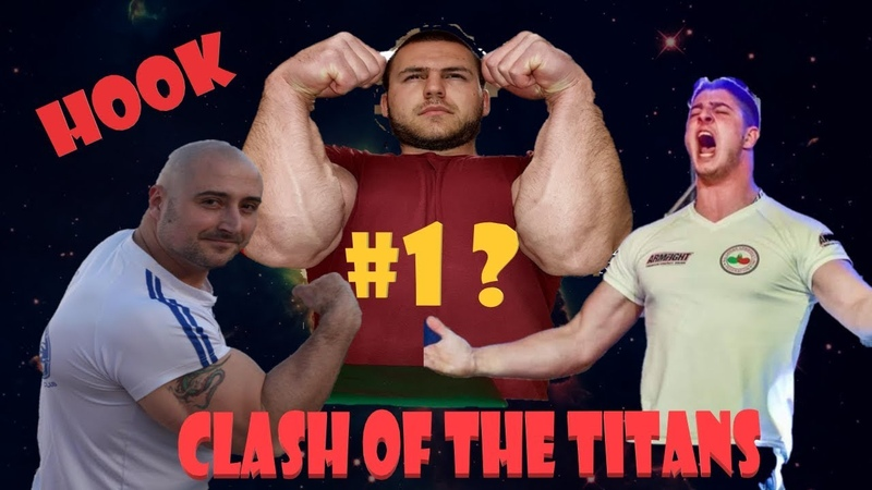 SASHO ANDREEV vs KRASIMIR KOSTADINOV vs JORDAN CONEV - CLASH OF THE TITANS ARMWRESTLING PRACTICE