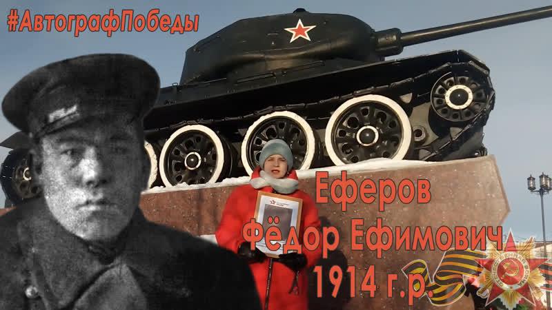 Работница Росгвардии НАО рассказала о своём дедушке танкисте