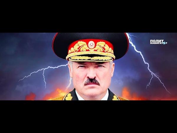 Лукашенко о задержанных россиянах