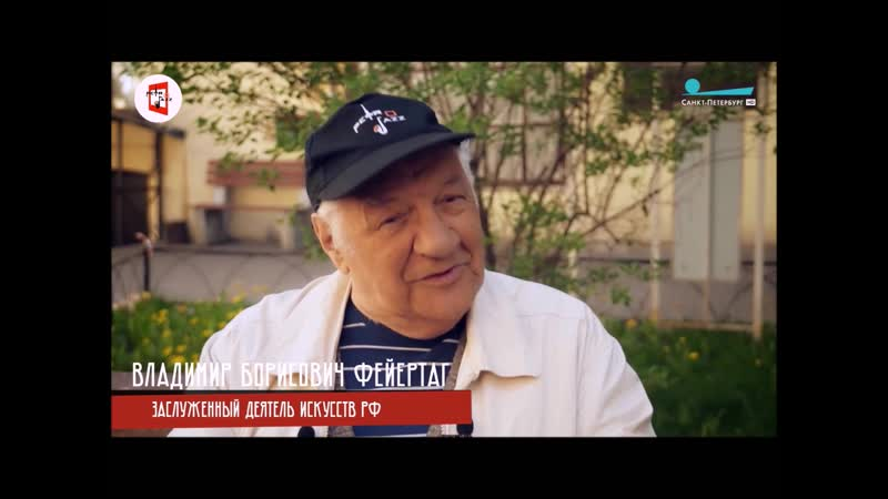 Фрагмент фестиваля Петроджаз 2020 от 5 июля Владимир Фейертаг