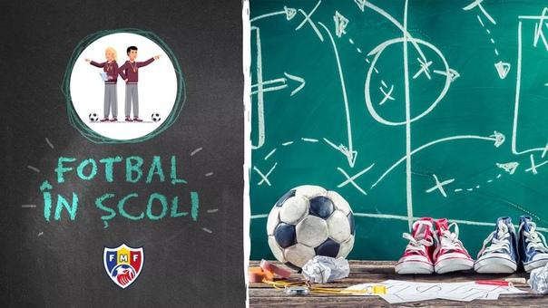 В белорусских школах появятся уроки футбола!