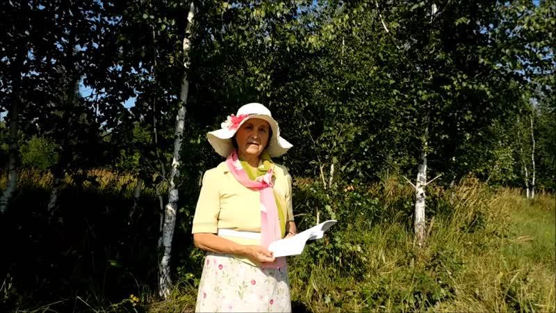 Седая берёзка читает автор Валентина Солдатова