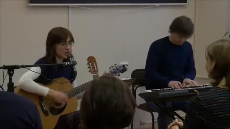 Фрагмент выступления Татьяны и Сергея Левиных в культурном центре Новый Акрополь в Зеленограде