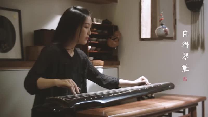 【古琴】《青花瓷》Jay Chou`s Chinese Wind Song Blue and White Porcelain