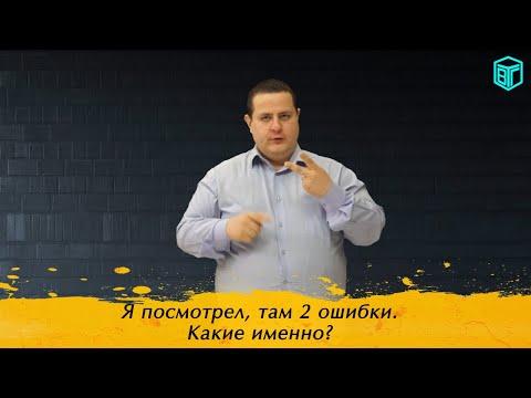 УТКА В ЗАКОНЕ ДОЛГ КАК БЫТЬ 2