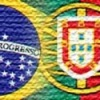 Португальский язык каждый день