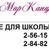 Магазины Мир Канцтоваров, г. Мценск