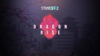 Standoff 2   #DragonRise () — Global Trailer