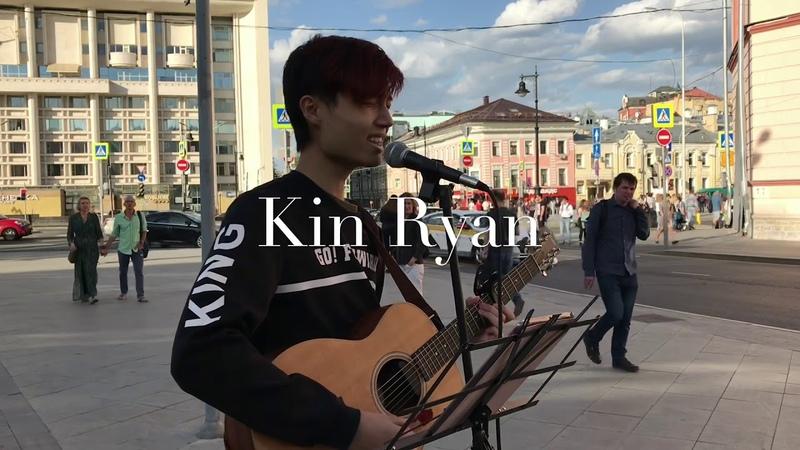 Elvis Presley Cant help falling in love cover Kin Ryan Звуки Улиц 107