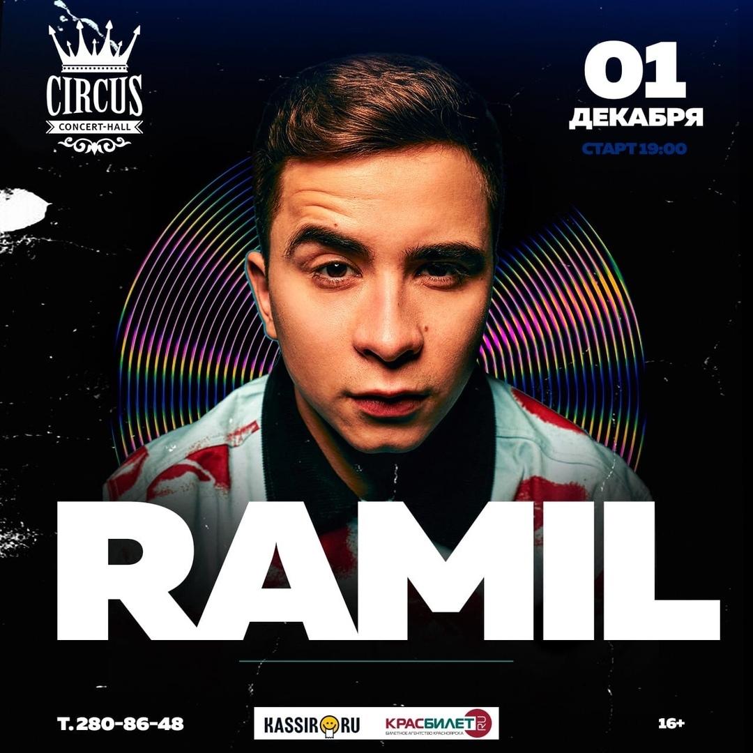 Афиша Красноярск Ramil' / 1.12 - Красноярск / Circus