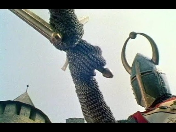 Баллада о доблестном рыцаре Айвенго 1982 Поединок на мосту