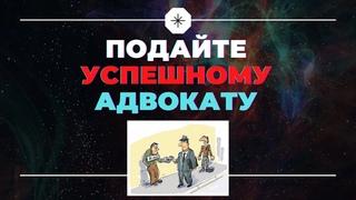Елена Субботина приглашает сброситься по 9500 р