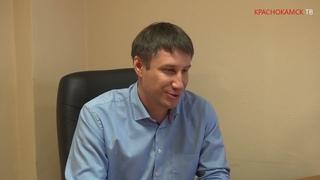 интервью с Равилем Рашитовичем Петровым, председателем комитета земельных и имущественных отношений