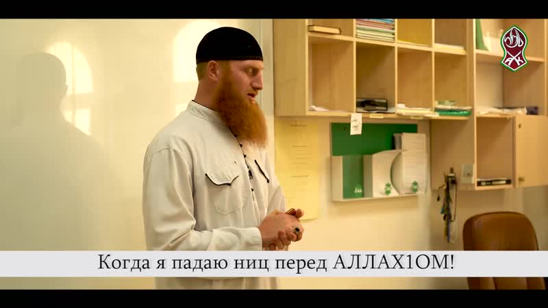 Скоро на ТРК Путь им А Кадырова выйдет Авторская программа Ахмеда Аюбова АхIлюль Къуръан Люди Корана