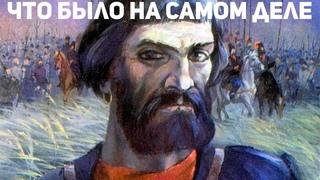 Что прикрыли крестьянским восстанием Пугачева? Полное разоблачение официальной версии ()