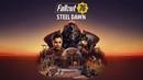 Fallout 76: Стальной рассвет — «Вербовка»