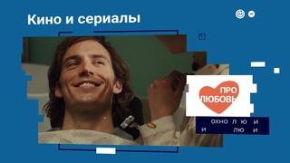 Первый ТВЧ. Промо-ролик