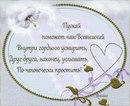 Фотоальбом Юлии Чистяковой