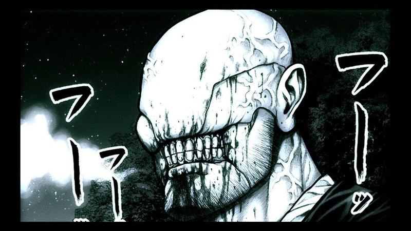 Gantz E chapter 1 12 english sub